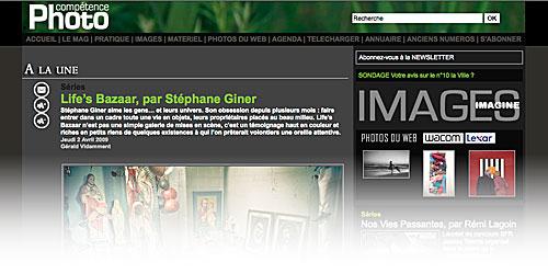 Stephane giner
